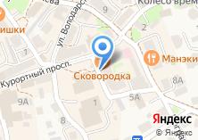 Компания «Сковородка» на карте
