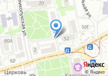 Компания «Мастерская по ремонту обуви на Киевской» на карте