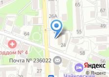 Компания «Калининградский областной суд» на карте