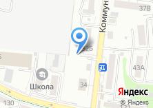 Компания «Автостоянка на Коммунистической» на карте