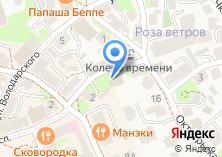 Компания «Афины» на карте