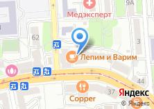 Компания «ЛОМБАРД КЁНИГ» на карте
