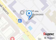 Компания «БВМИ» на карте