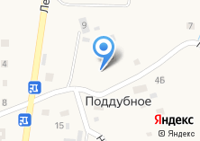 Компания «У Маруси» на карте