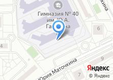 Компания «Строящееся административное здание по ул. Юрия Маточкина» на карте