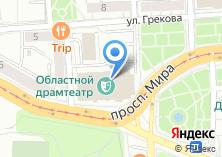 Компания «Калининградский Драматический театр» на карте