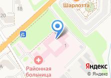 Компания «Зеленоградская центральная районная больница» на карте
