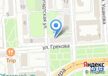 Компания «Музенидис-Трэвел Калининград» на карте