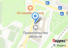Компания «Uno» на карте