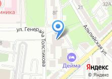 Компания «Магазин одежды на ул. Генерала Толстикова» на карте