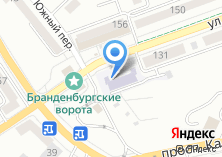 Компания «Стоматологический центр» на карте
