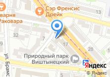 Компания «Пограничная госинспекция по карантину растений по Калининградской области» на карте