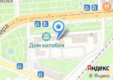 Компания «Модный дом» на карте
