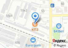 Компания «СМК Запад» на карте