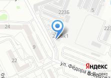 Компания «Шины & Диски» на карте