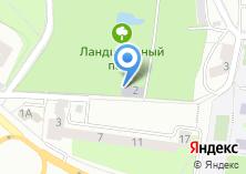 Компания «Калининградский областной детско-юношеский центр экологии» на карте