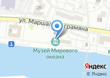 Компания «Морской Кёнигсберг-Калининград» на карте