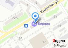 Компания «Берлин» на карте