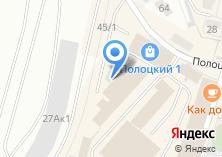 Компания «Универмаг №1» на карте