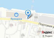 Компания «Магазин автомобилей №1 ТОМАТТ АВТО» на карте