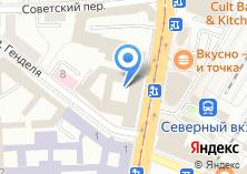 Компания «Управление ФСБ по Калининградской области» на карте