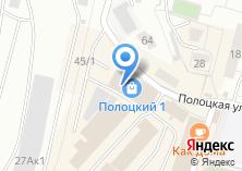 Компания «Закусочная на Полоцкой» на карте
