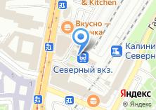 Компания «Калининград Северный» на карте