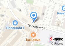 Компания «Магазин подарков и сувениров» на карте