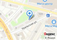Компания «Городское дорожное строительство и ремонт» на карте