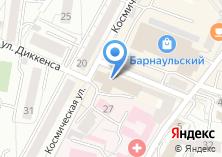 Компания «Стомик» на карте