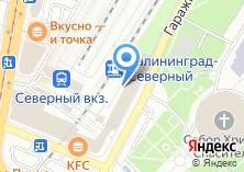 Компания «ИнстаФорекс» на карте