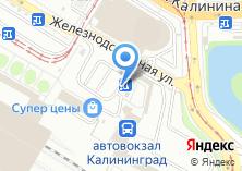 Компания «Магазин часов и оптики» на карте