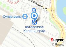 Компания «Cosmetica39 - Интернет-магазин» на карте