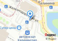 Компания «Магазин парфюмерии и косметики» на карте