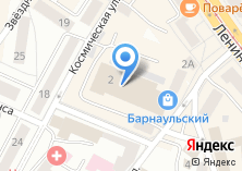 Компания «Торжество» на карте