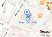 Компания «Репетитор» на карте