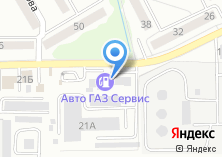 Компания «Калининград газификация» на карте