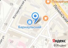 Компания «iDS» на карте