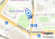 Компания «Киоск фастфудной продукции на площади Калинина» на карте