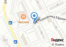 Компания «Ремонт одежды на Ефремова» на карте