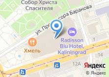 Компания «КиКО» на карте
