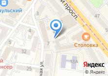 Компания «Skybar» на карте