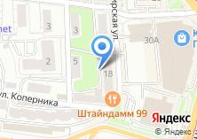 Компания «Янтарный круиз» на карте