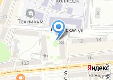 Компания «Дракоша» на карте