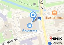 Компания «De vie» на карте