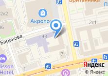 Компания «Дивные вещи» на карте
