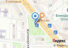 Компания «Цветочная лавка Крапивиной и Арестовой» на карте