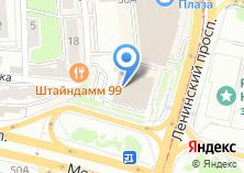Компания «Калининградские Мобильные Сети» на карте