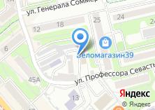 Компания «Калоприемники39» на карте