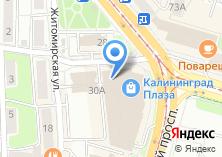 Компания «Сервисная» на карте